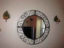 "30"" Round Mirror in Batavia, Illinois"
