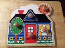 ***WOODEN PUZZLES**MELISSA AND DOUG**SOUNDS** in Quantico, Virginia