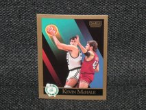 1990 SkyBox Kevin McHale Basketball Card in Spangdahlem, Germany